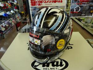 Nakano_001